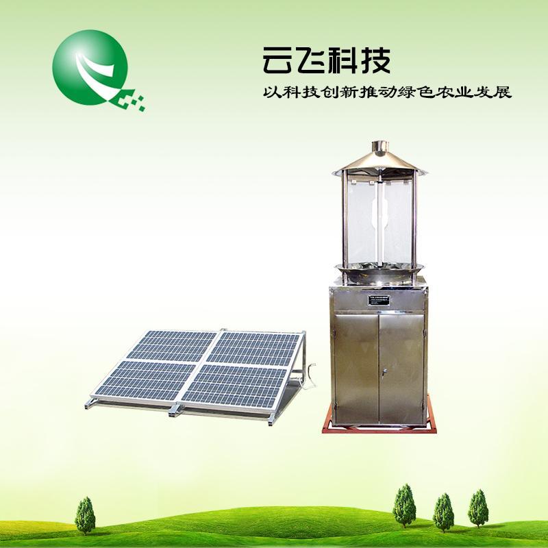 供应云飞YFCBD-II太阳能自动虫情测报灯 测报灯价格