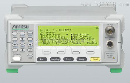 日本安立MT8852B Bluetooth蓝牙测试仪射频测试仪