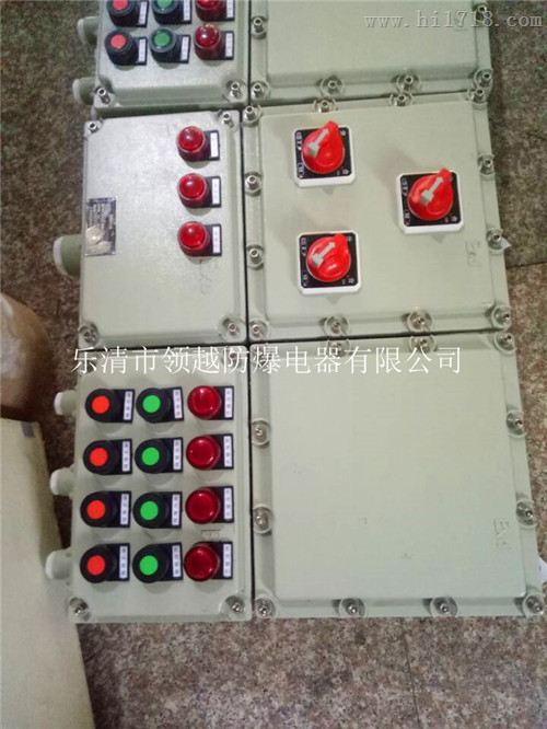 集成电路 乐清市领越防爆电器有限公司 防爆动力配电箱 > 油泵启动