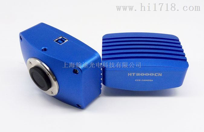 2000万像素显微镜冷CCD摄像头