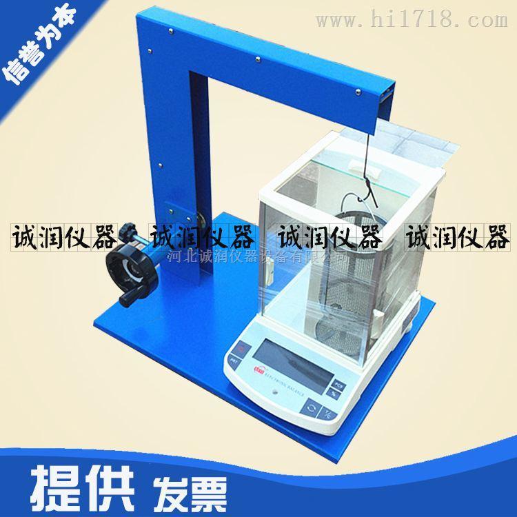 T0169-1土壤比重浮力仪  诚润专业供应土颗粒比重浮力仪