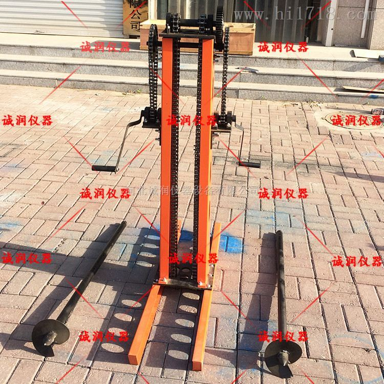 CLD-3型数显静力触探机  诚润厂家直销单双桥静力触探仪