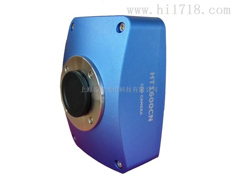HT1600CN   工业CCD摄像头厂家