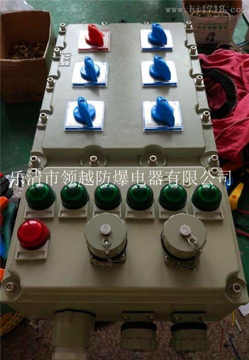 油泵房防爆检修电源插座箱