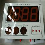 微机钢水测温仪 壁挂式钢水测温仪LDX- JYBG-2000 单面显示送杆子2米、线5米