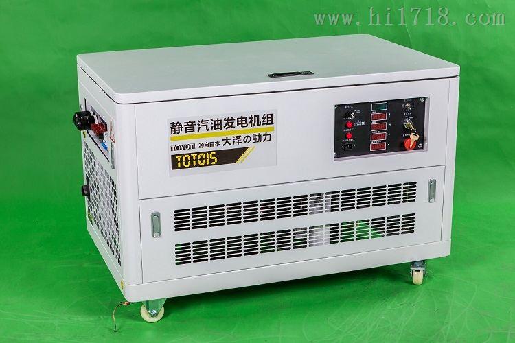 > 全自动15kw汽油发电机 > 高清图片