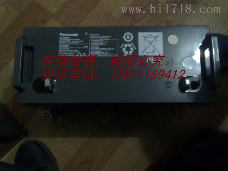 松下Panasonic蓄电池LC-P12120ST详细报价、型号