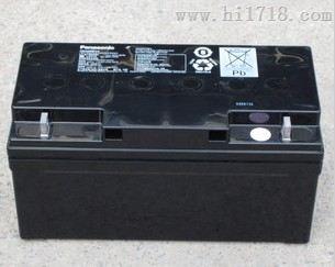 松下蓄电池LC-P1275ST详细报价、直销