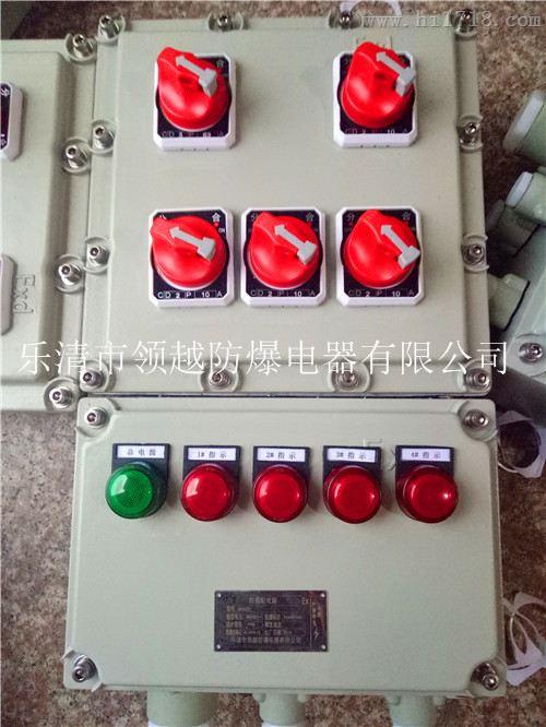电磁阀防爆动力配电箱