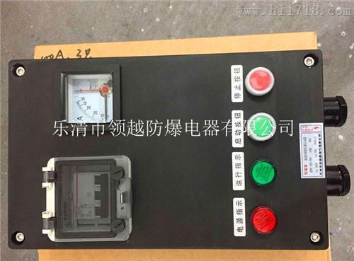 BQD8050-9-3KW防爆防腐磁力启动器