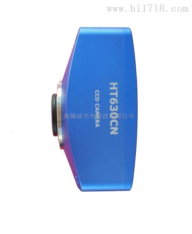 荧光显微镜拍照