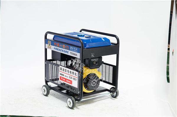 TO230A小型柴油发电焊机价格/230A柴油发电焊机型号