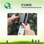 河南云飞科技供应活体叶面积测定仪 手持叶面积指数测定仪