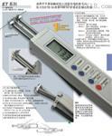 施密特 schmidt ETX-100 张力仪/数显张力仪