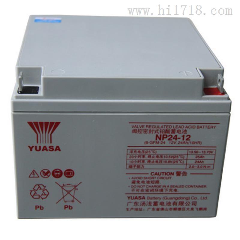 汤浅YUASA蓄电池NP17-12技术规格