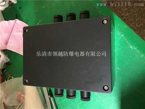 工程塑料防爆接线箱