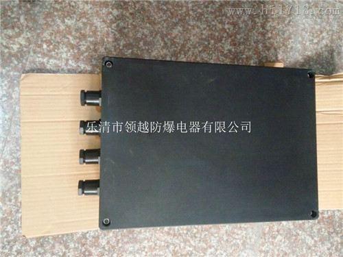 魏德米勒端子工程塑料防爆接线箱