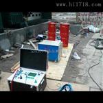 75KVA/75KV变频串联谐振试验装置价格及多少钱