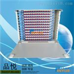 144芯ODF单元箱生产厂家