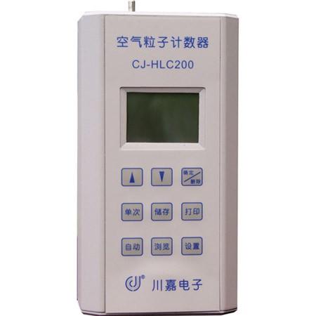 CJ-HLC200尘埃粒子计数器_一级代理