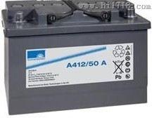 德国阳光蓄电池A412/50 G6,报价、详细信息