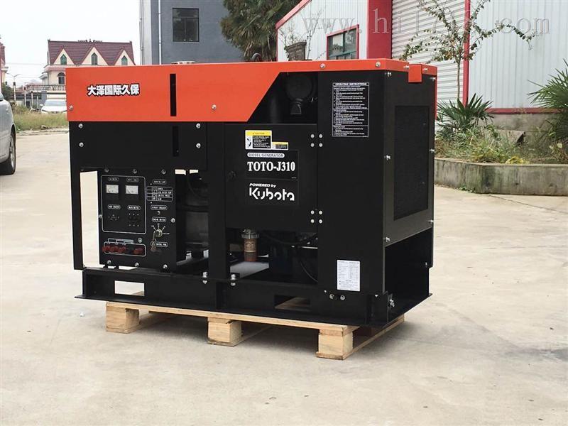 大泽10千瓦柴油发电机/永磁发电机直销