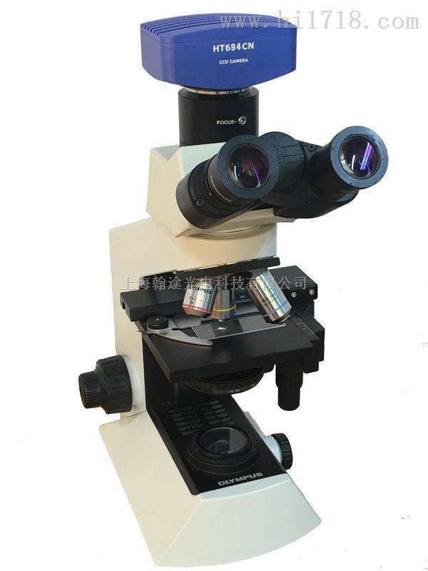 可测量显微镜CCD摄像头