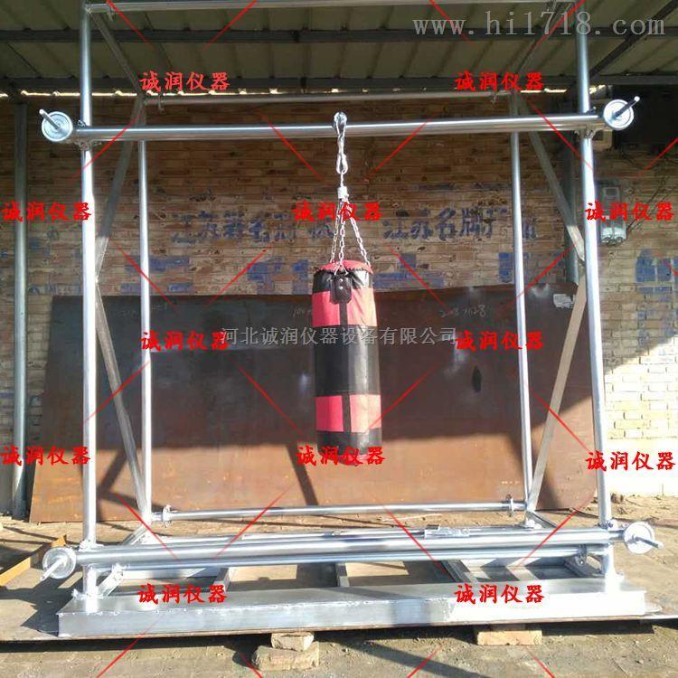 GQB-5抗冲击单点吊挂力试验装置  诚润厂家直销 GQB-5抗冲击单点吊挂力试验装置