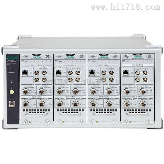 日本安立MT8870A通用无线测试套件WLAN测试仪