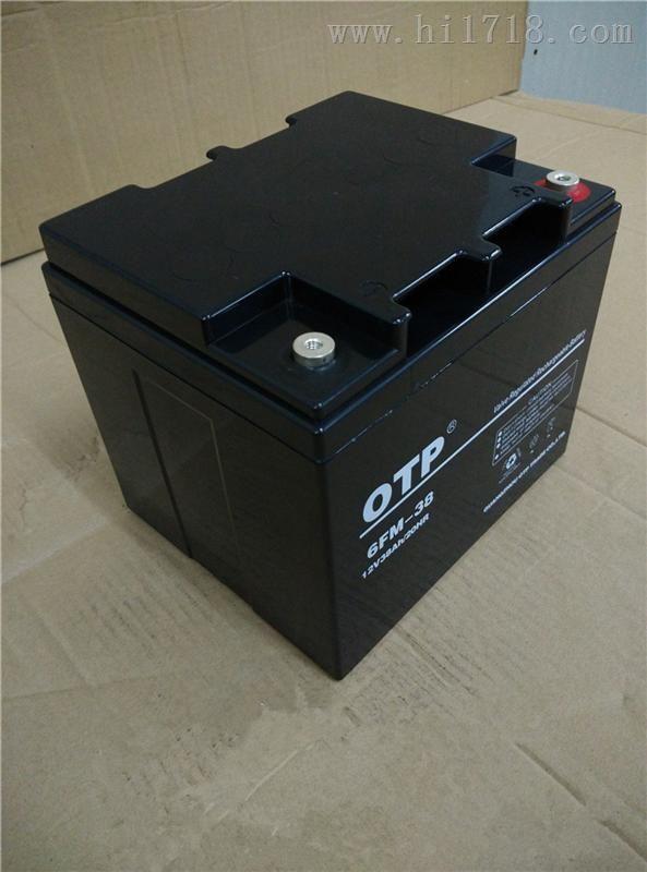 OTP蓄电池6FM-65,参数详情及报价12V65AH