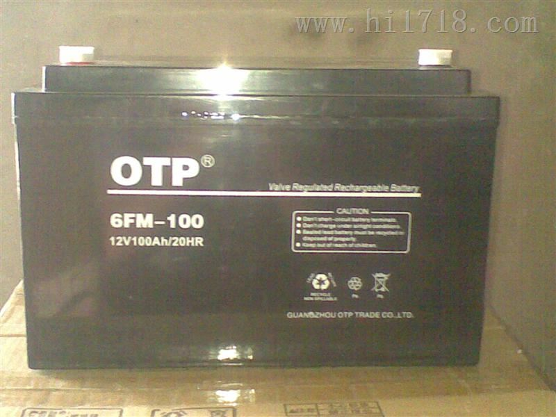 OTP蓄电池6FM-38,参数详情及报价12V38AH