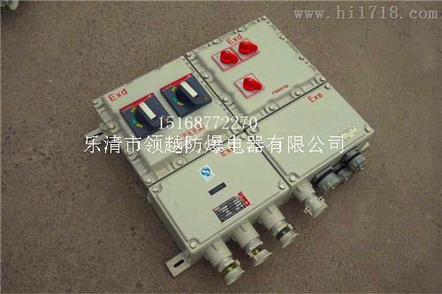 双电源自动切换防爆电源开关箱
