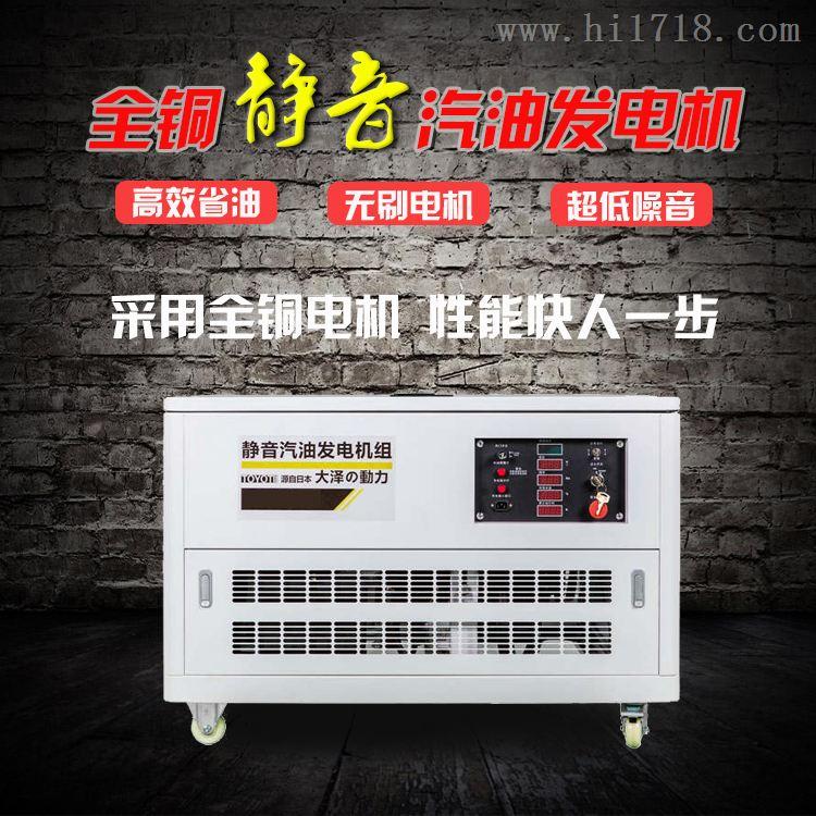 20kw汽油发电机整机超载保护