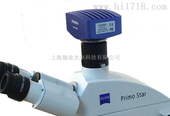 显微镜冷CCD厂家