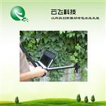 图像冠层分析仪厂家 植物图像冠层仪价格 河南云飞