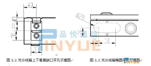电路 电路图 电子 户型 户型图 平面图 原理图 600_264