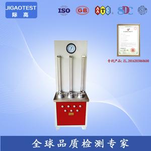 土工膜渗透测定仪 YT080C型 际高厂家直销