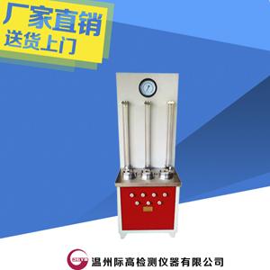 土工膜渗透仪 YT080C型 际高厂家直销