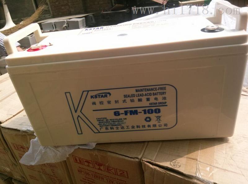 KSTAR科士达蓄电池6-FM-100 密封阀控式电池