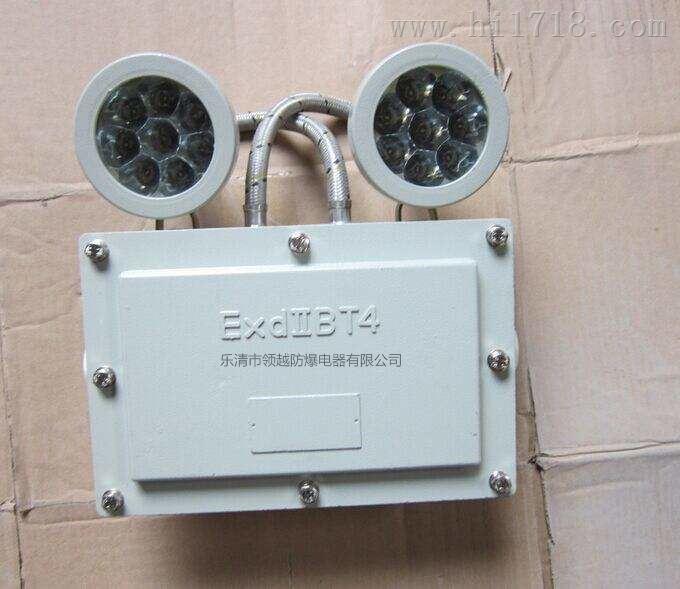仪器仪表网 供应 集成电路 baj52防爆双头应急灯
