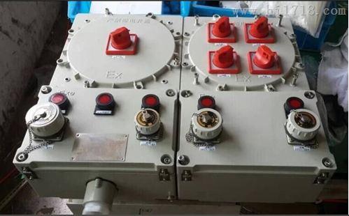 仪器仪表网 集成电路 乐清市领越防爆电器有限公司 粉尘防爆检修电源