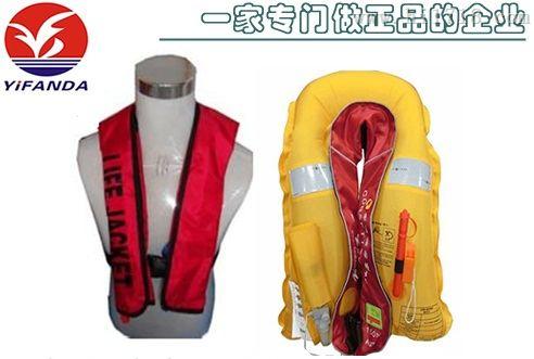 气胀式救生衣YFDCQY-01,围巾式手自一体充气救生衣