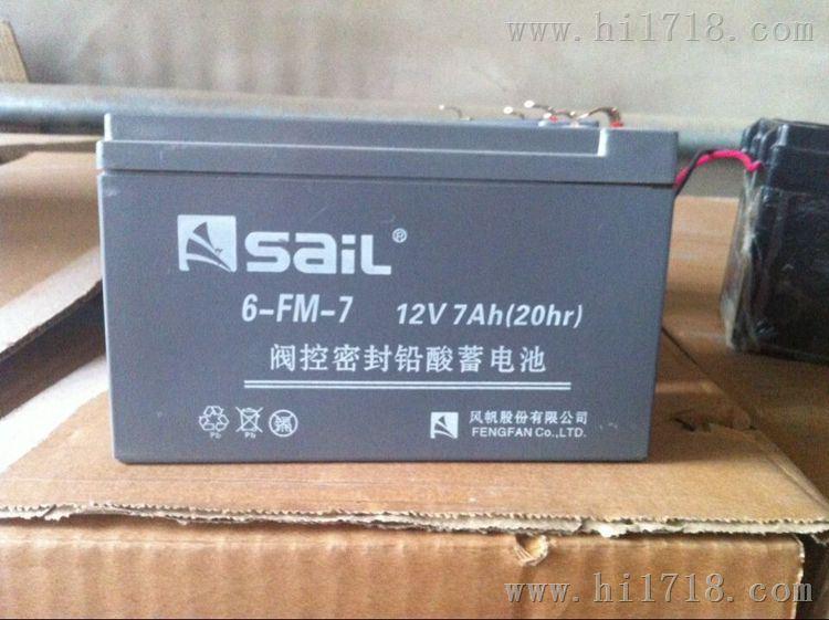 SAIL风帆蓄电池6-GFM-12授权价格