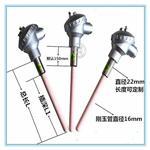 高品质刚玉陶瓷热电偶WRN-122K型价格优惠