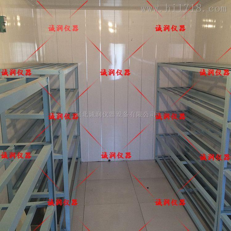 厂家直销流动养护室 移动实验室诚润仪器有限公司