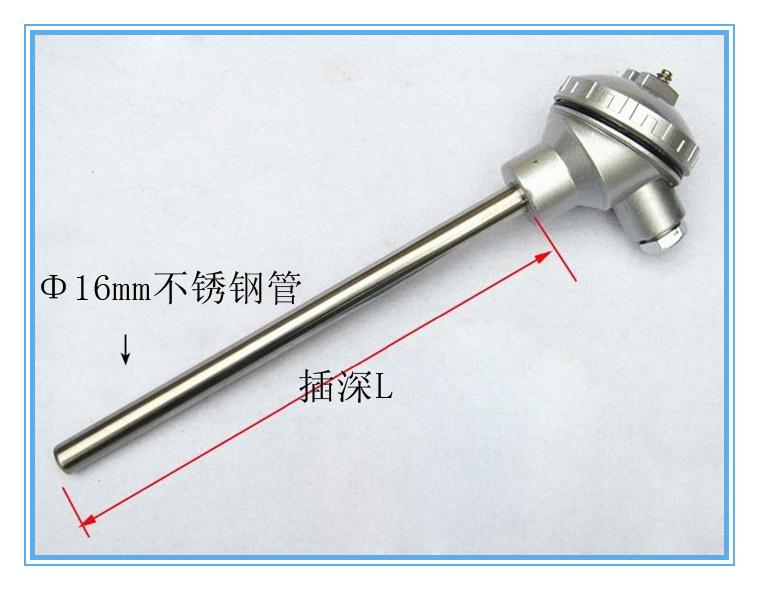 专业厂家生产WRN-130 K型测温棒热电偶