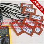 JZRL-2热流密度传感器