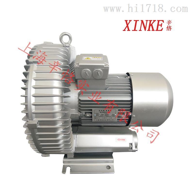 漩涡式气泵-环形旋涡气泵