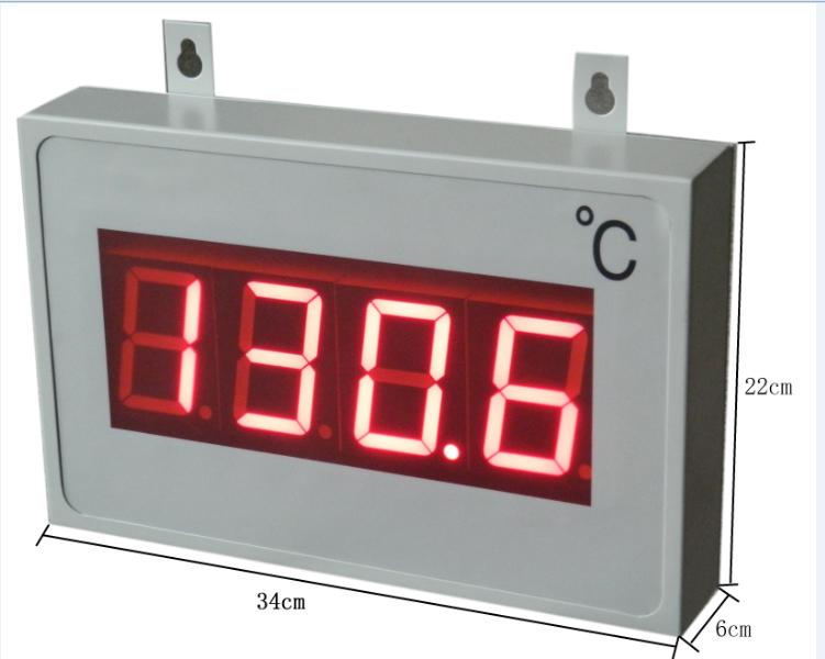智能大屏温度数显仪 RS485