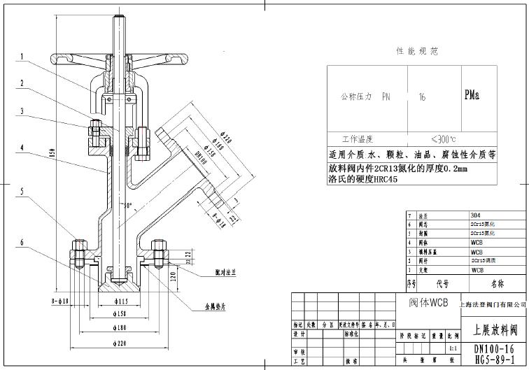 VT气动式下展阀    上海法登造